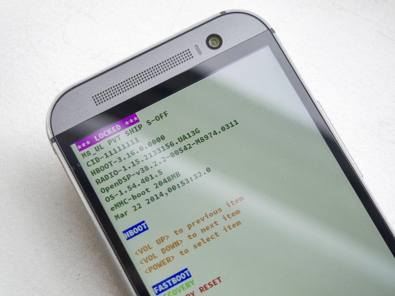 HTC Phone SOFTWARE REPAIR