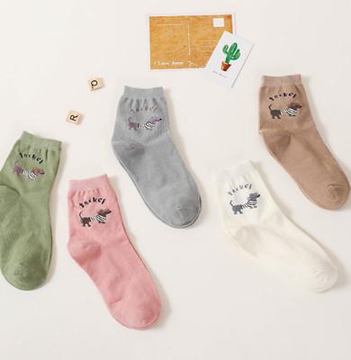 Dachshund (Teckel) Socks