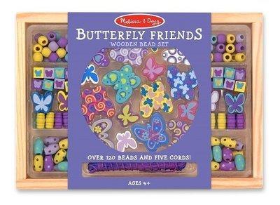Butterfly Friend Beads