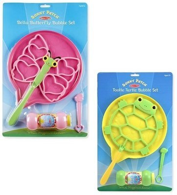 Bubble Set Butterfly or Turtle