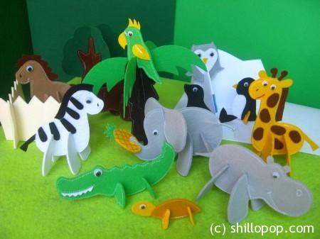 3D зоопарк