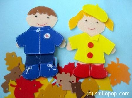 Одежда для кукол: осень