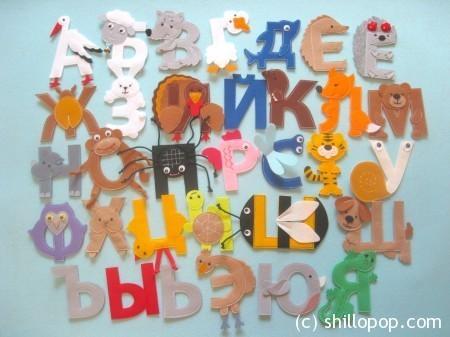 Азбука - буквы в образах