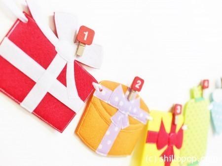 Адвент-календарь и гирлянда Подарки