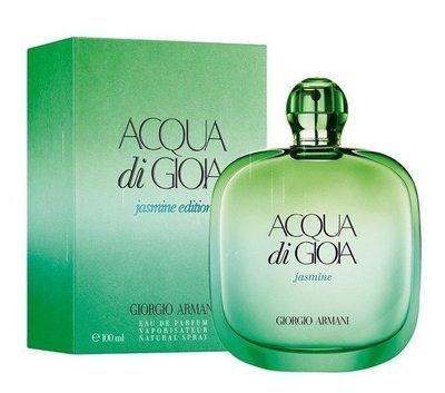 Giorgio Armani Armani Acqua Di Gioia Jasmine Edition