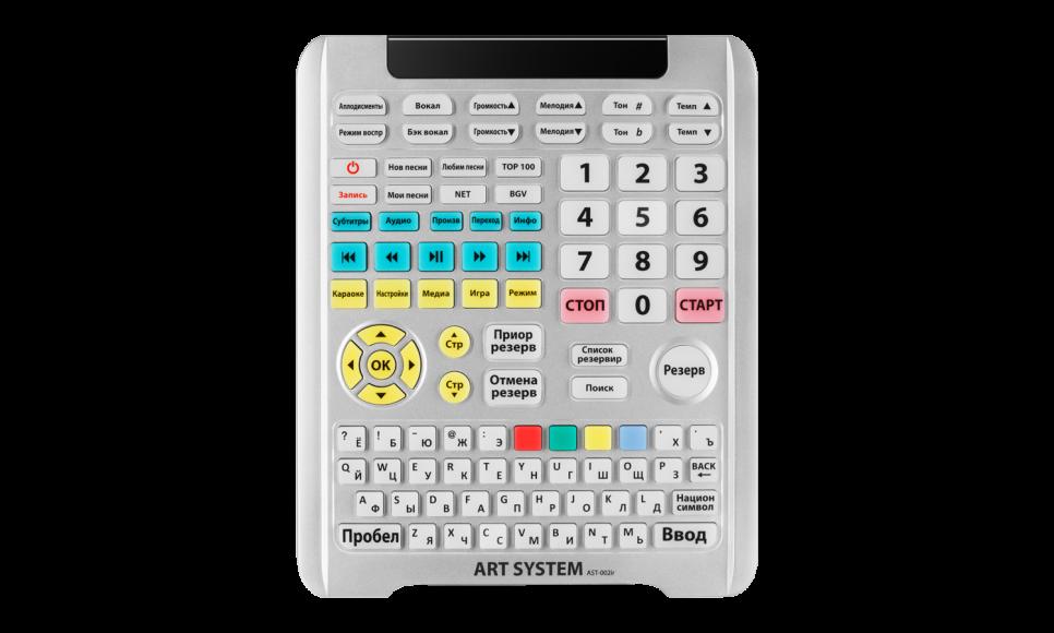 Расширенный пульт дистанционного управления для AST-100