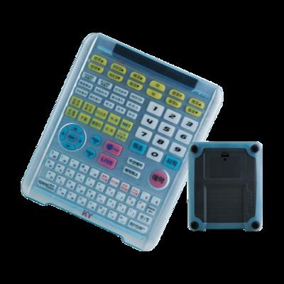 Силиконовый чехол для расширенного пульта ДУ (AST-250, AST-50 и AST Mini)
