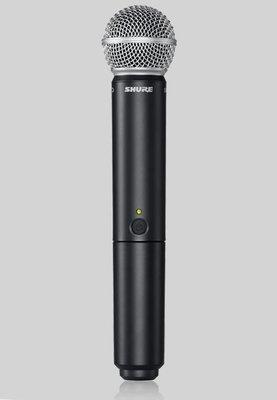 SHURE BLX2/SM58 K3E ручной передатчик для радиосистем