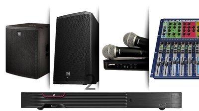 Караоке-комплект VIP-комната Premium