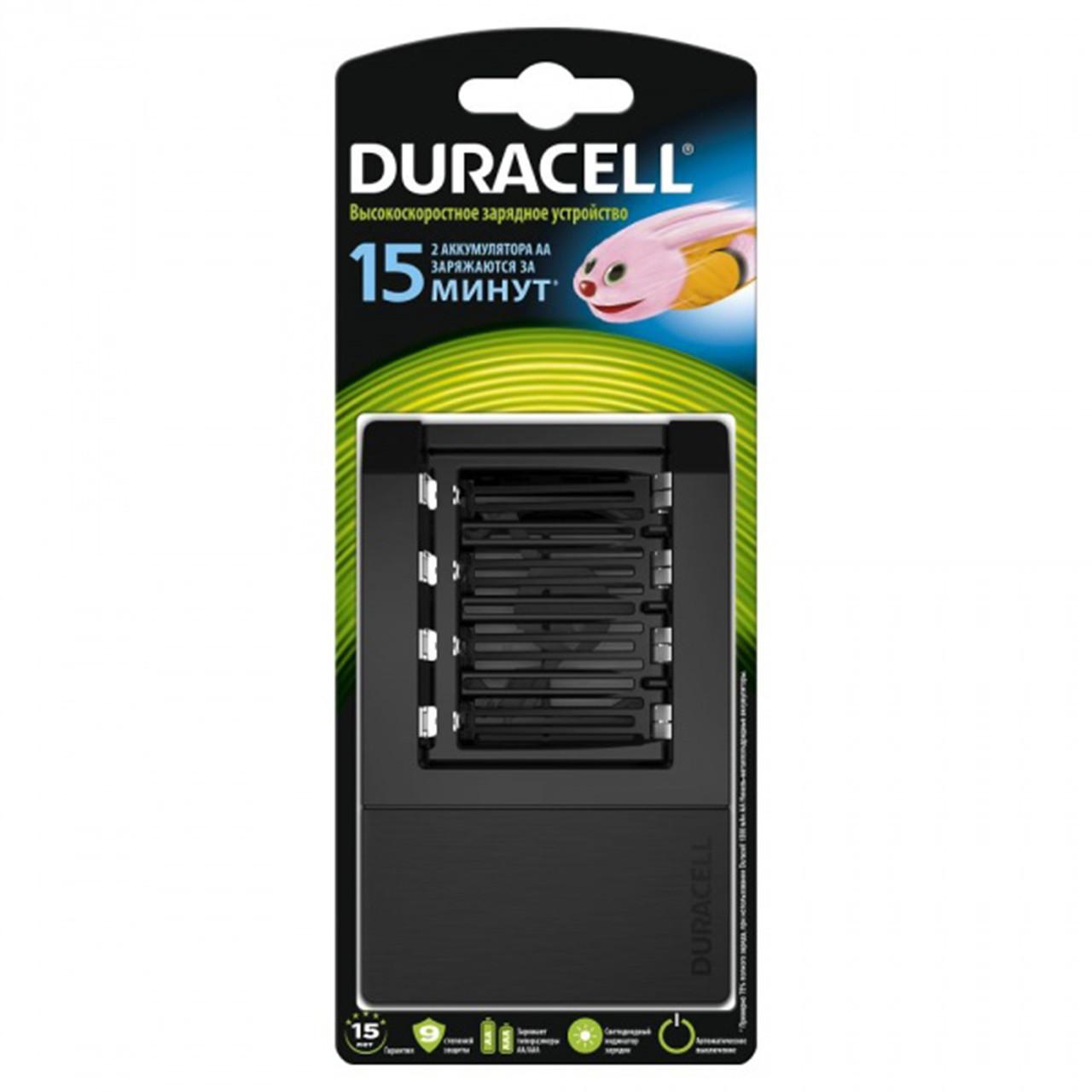 Сверхбыстрое зарядное устройство DURACELL CEF15 BL1