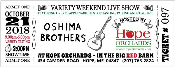 Oshima Brothers OB2018