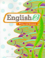 English Teacher Set Grd 2 2nd Edition (book and Cd)