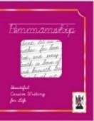 V702 Penmanship (2 semesters)