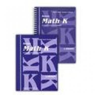 Saxon Math K Home Study Kit First Edition