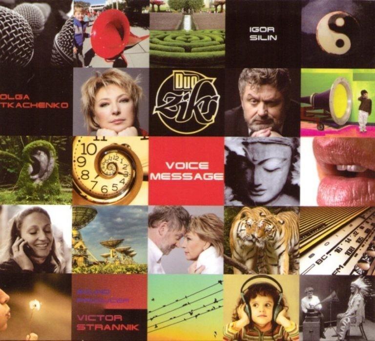 CD Duo Zikr «Voice message» 12+