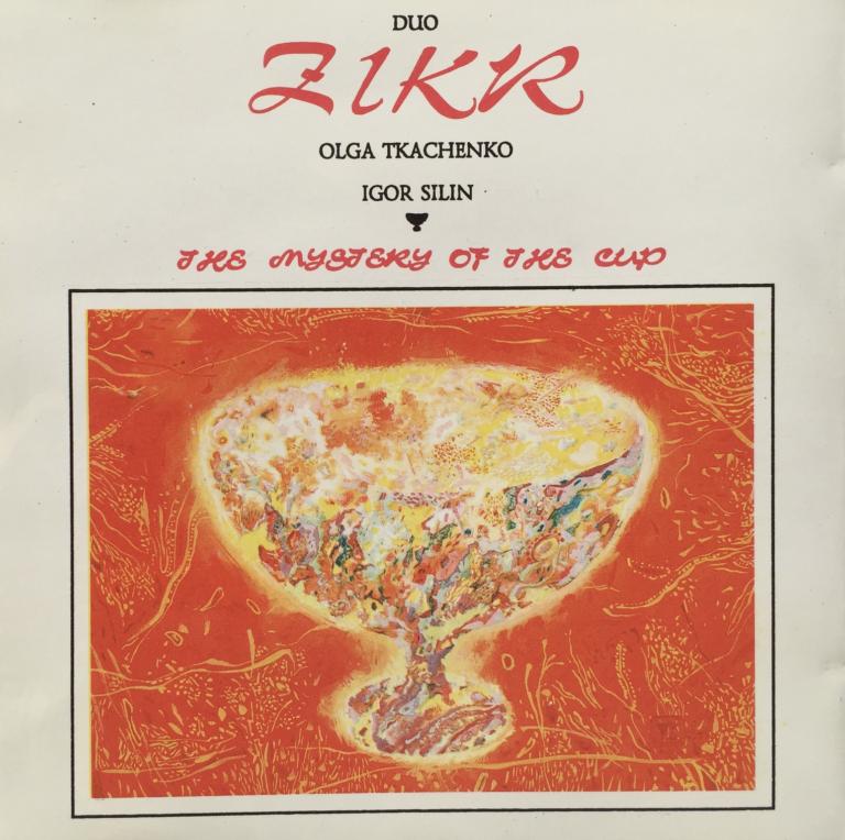 Пластинка Duo Zikr «Мистерия чаши» 12+ 00151