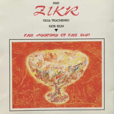 Пластинка Duo Zikr «Мистерия чаши» 12+
