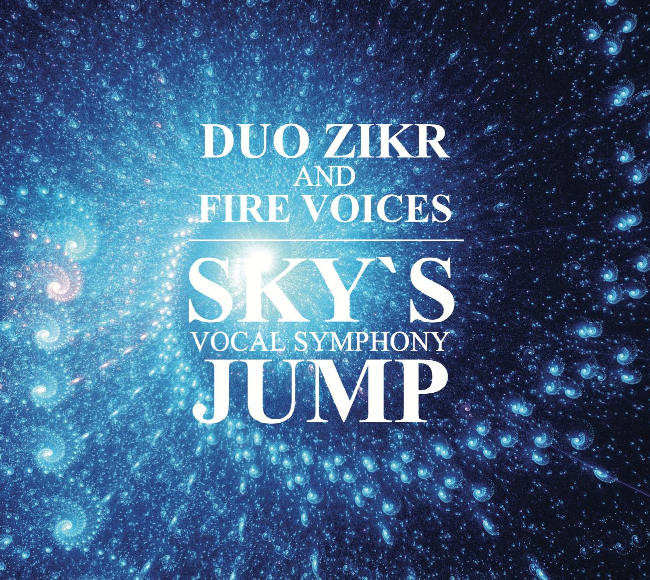 """CD Duo Zikr """"Sky's Jump"""" 12+"""
