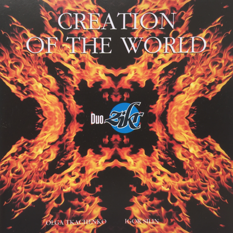 "CD Duo Zikr ""Creation of the world"" 12+ 00070"