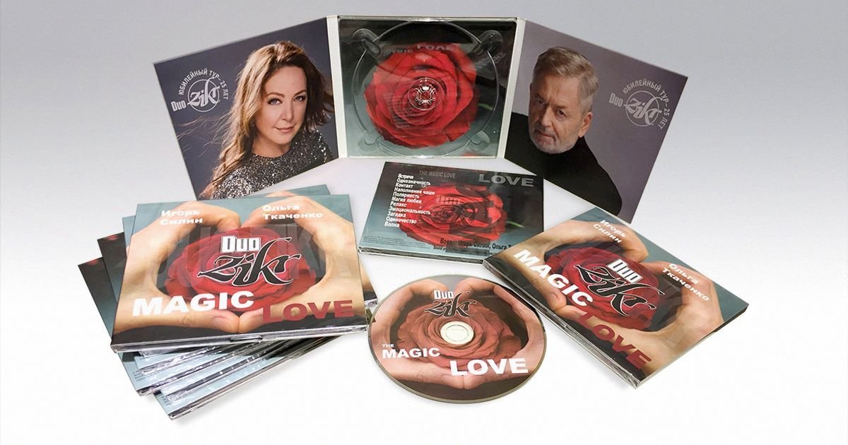 CD Duo Zikr «The Magic Love». 12+