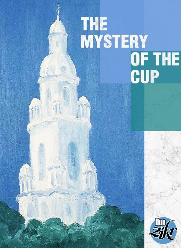 "CD+DVD ""The mystery of the cup"", Киев 2017. 12+ 00121"