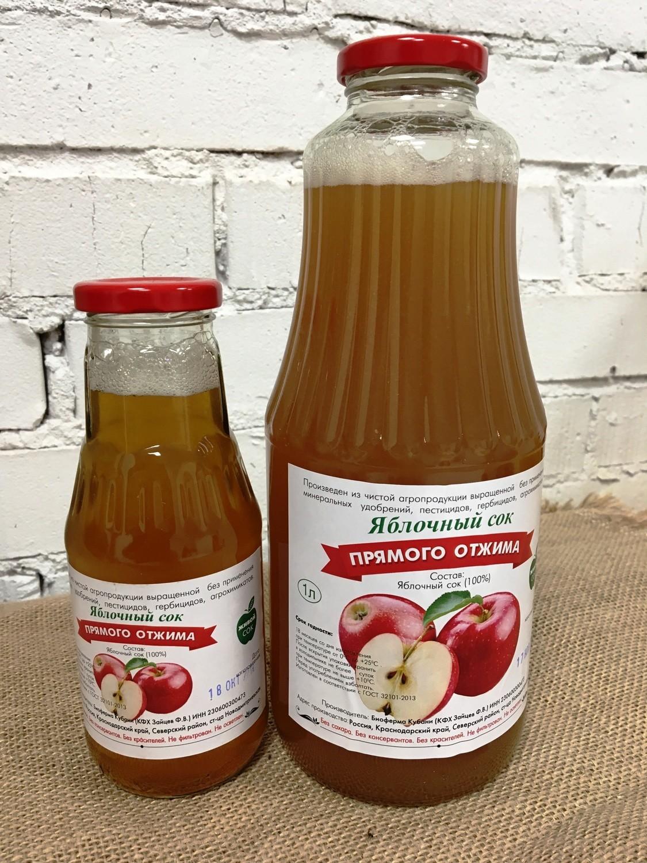 Сок прямого отжима Яблочный 1л