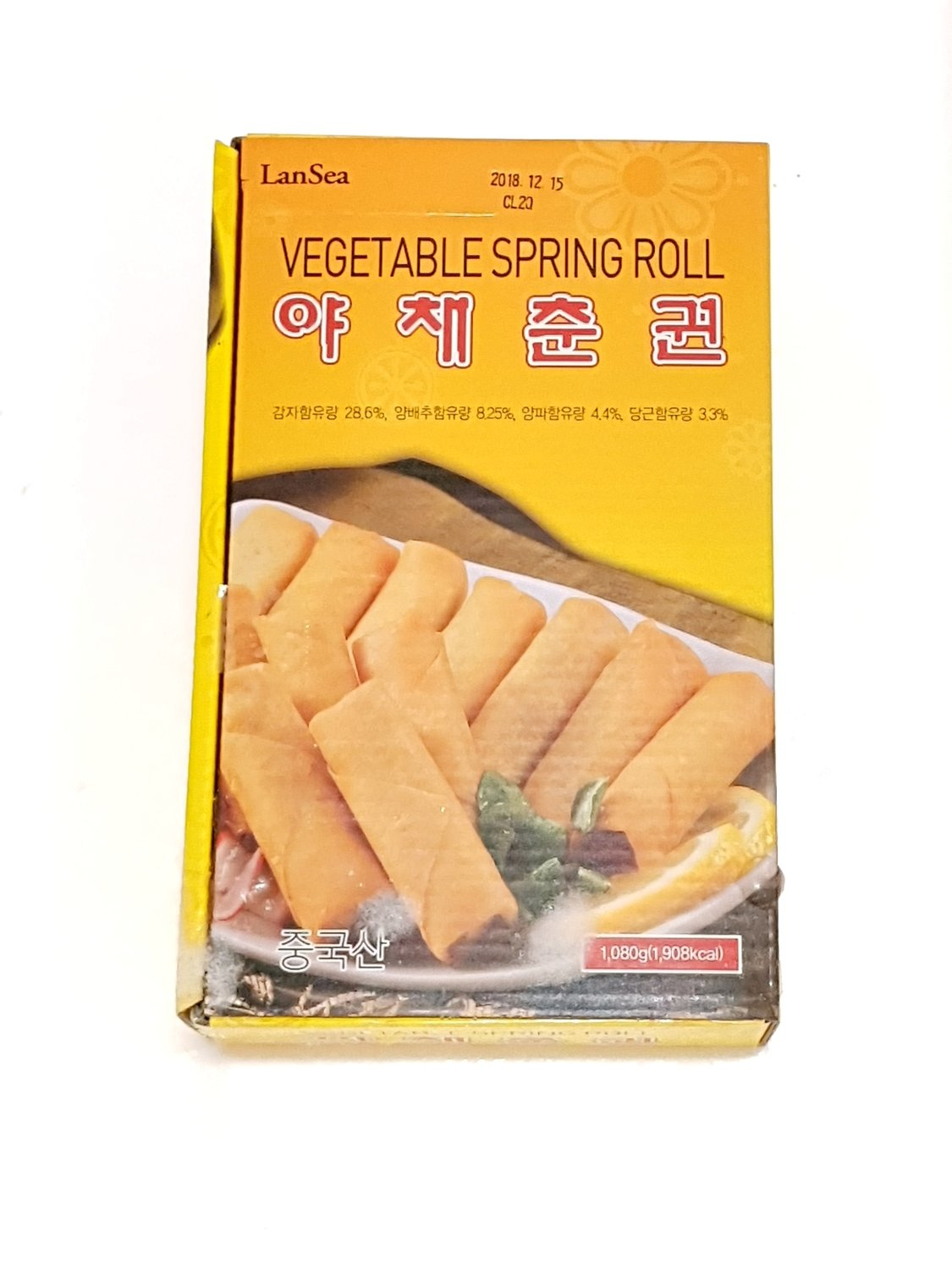 Frozen Vegetable Spring Roll / Lumpia / Risol Korea