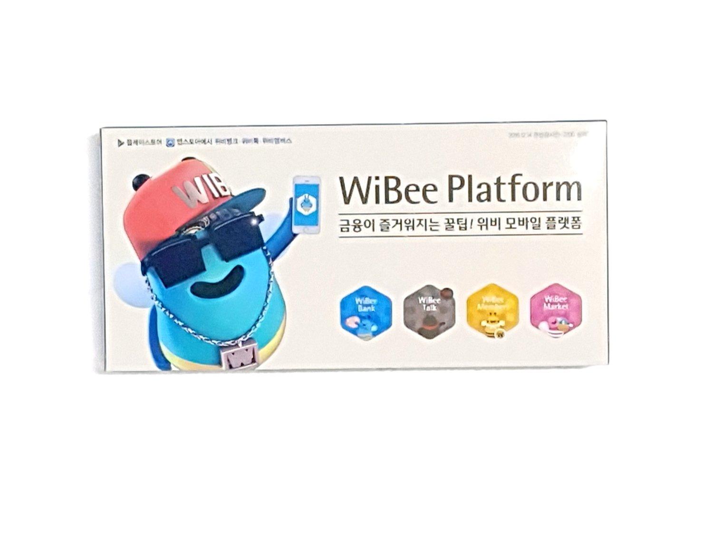 Wibee Platform