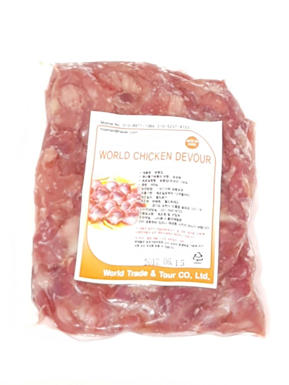 Ampela Ayam (Devour)
