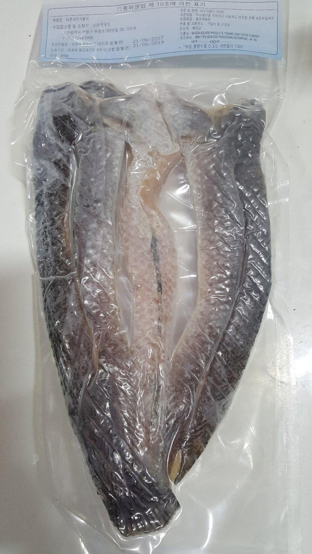 Ikan Gabus (Snakehead Fish)