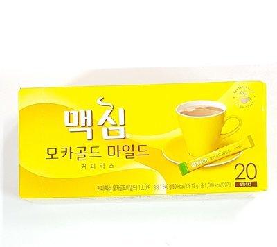 Maxim Coffee Mix 20 Stick