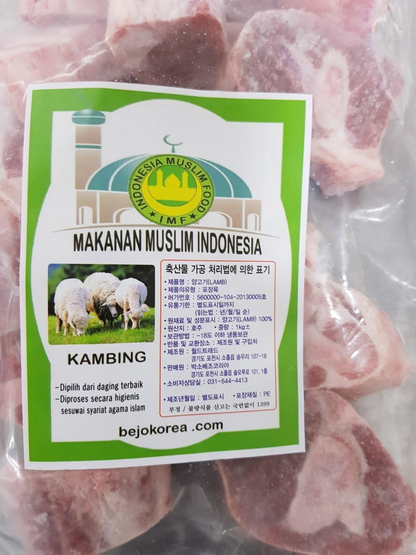 Kambing halal IMF daging paha
