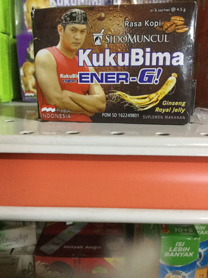 KukuBima Ener-G Rasa Kopi @6sahcet