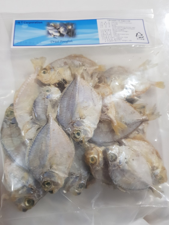 Ikan Asin Petek (Dried Ponyfish)