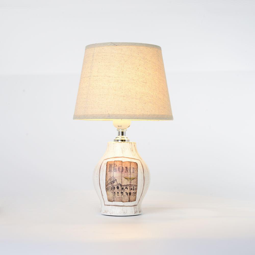 Настольная лампа 78645.04.22.01