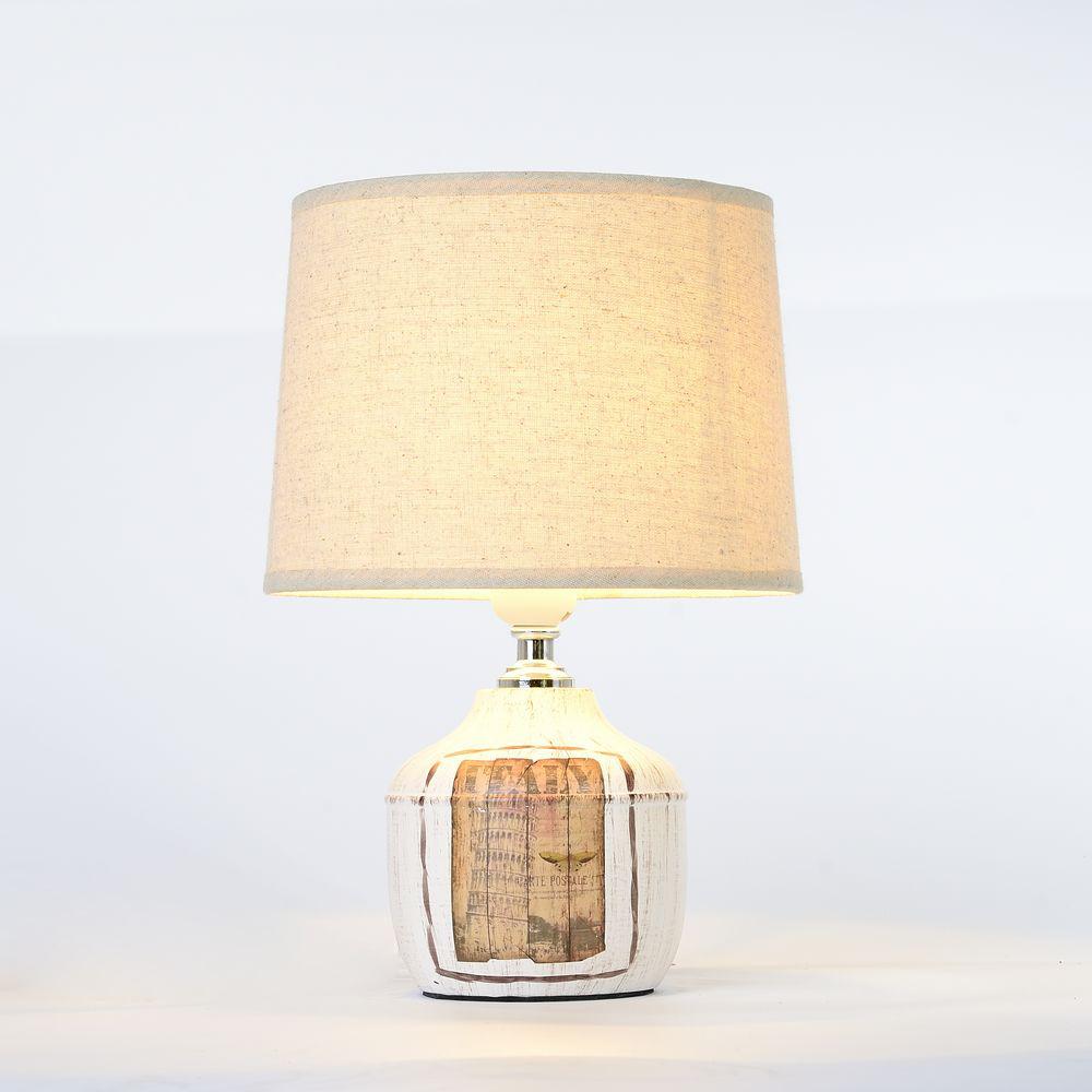 Настольная лампа 78644.04.22.01
