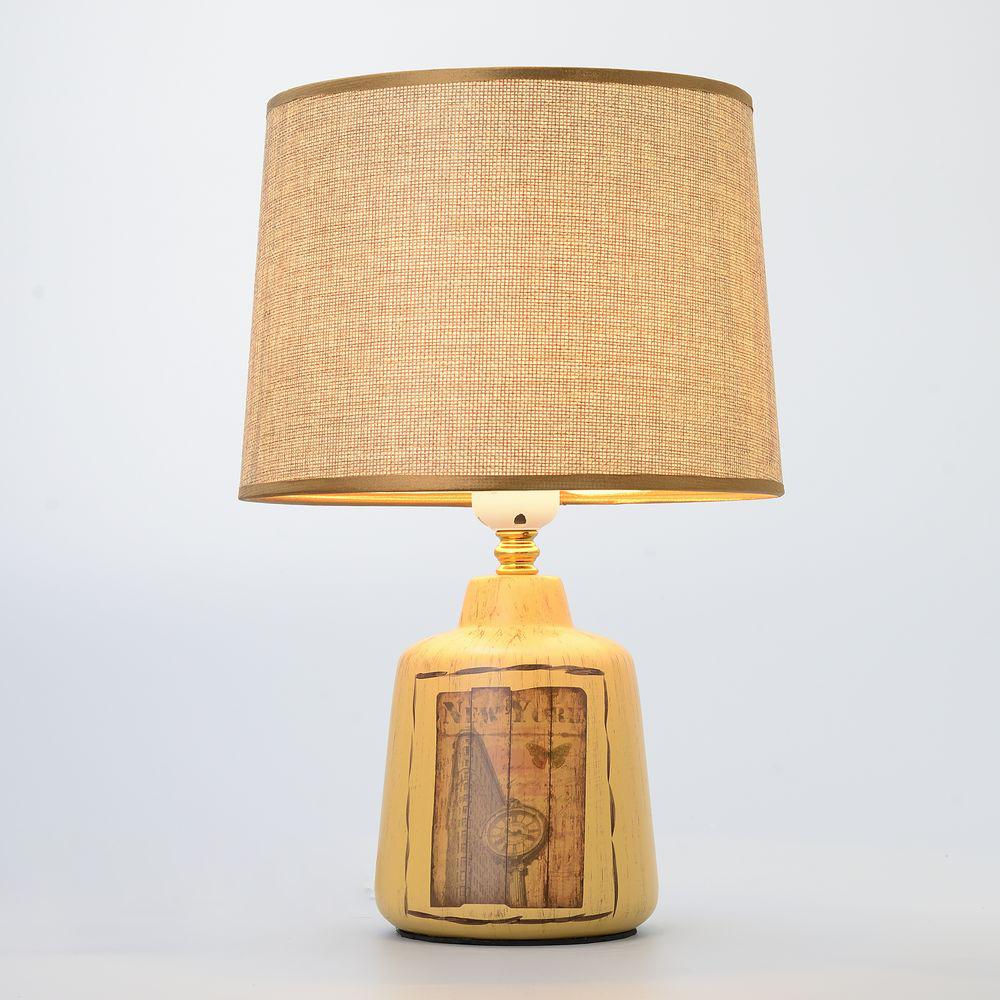 Настольная лампа 78635.04.22.01