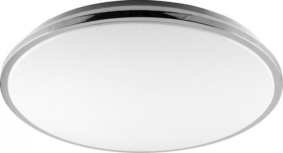 Светодиодный управляемый светильник AL5150 тарелка 60W 3000К-6500K белый