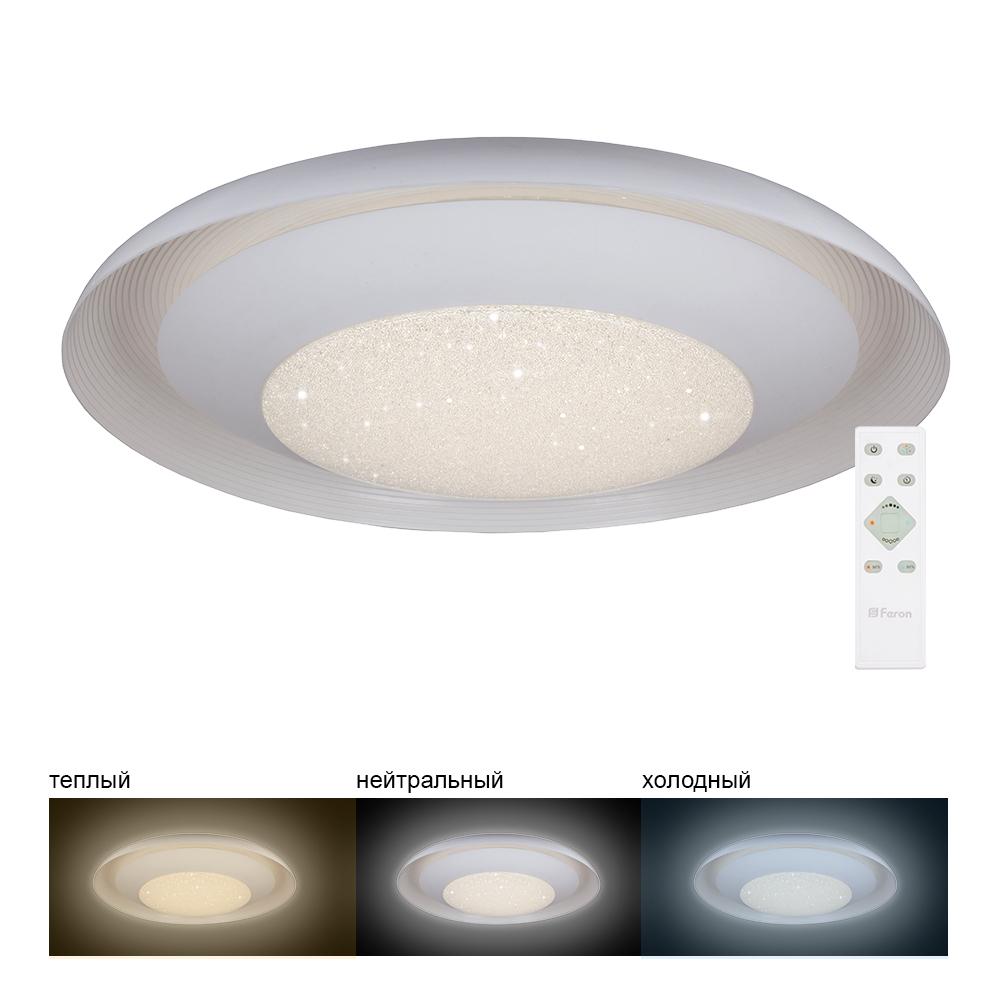 """Светодиодный управляемый светильник накладной AL5220 тарелка 60W серия """"Brilliant""""  3000К-6500K белый"""