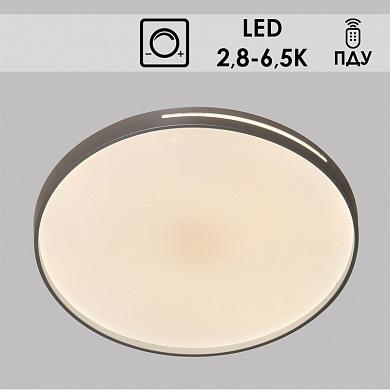 Светильник LJ9605 LED 72W 2800-6500K d480 диммер ПДУ
