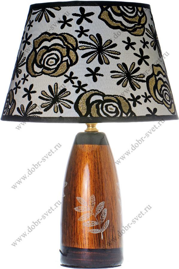 Настольная лампа 78390.04.22.01