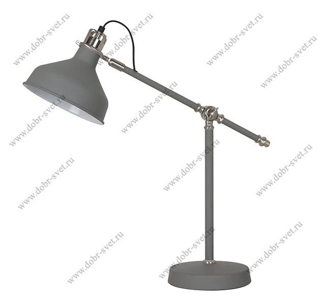 Ученическая лампа 85050.04.81.01