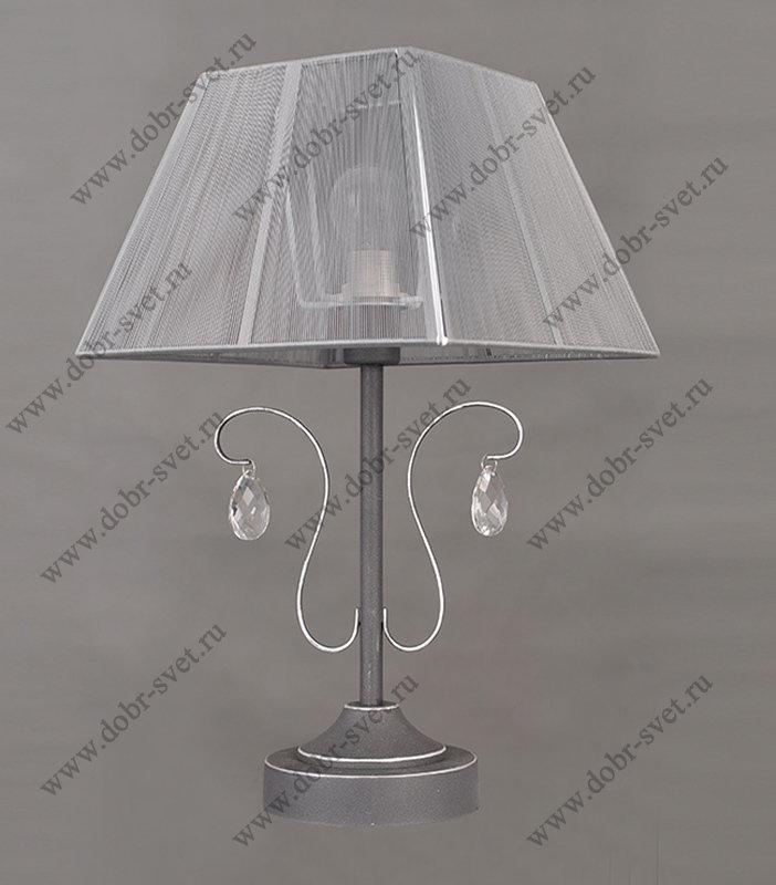 Настольная лампа 10442.04.34.01