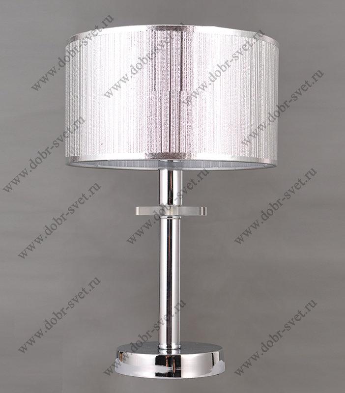 Настольная лампа 35196.04.03.01