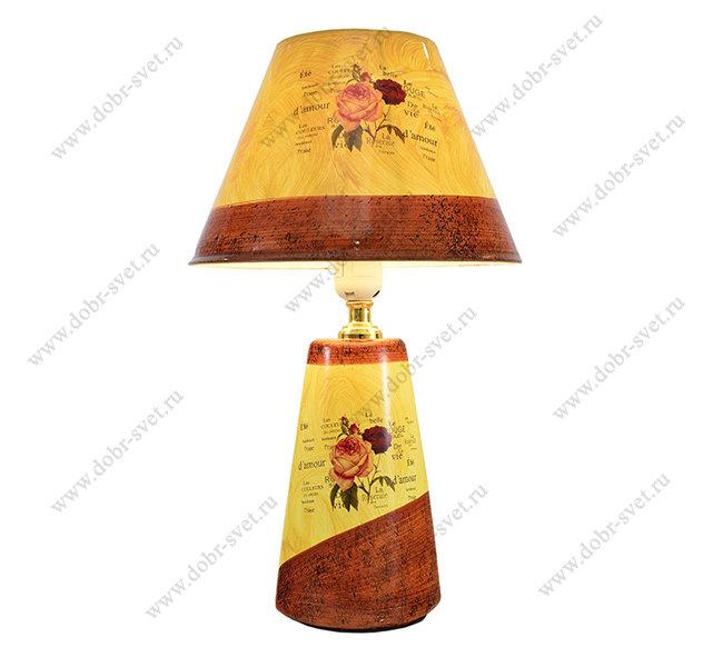 Настольная лампа 78623.04.22.01 A,B