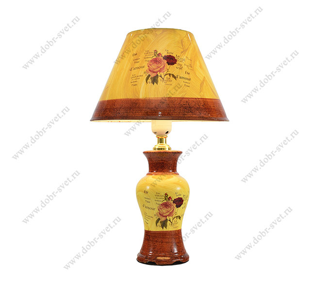 Настольная лампа 78605.04.22.01 A,B