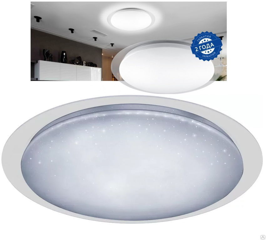 Светильник светодиодный AL5001