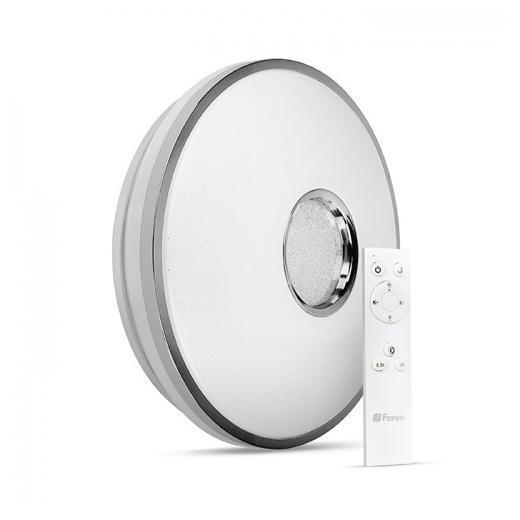 Светильник светодиодный AL5100