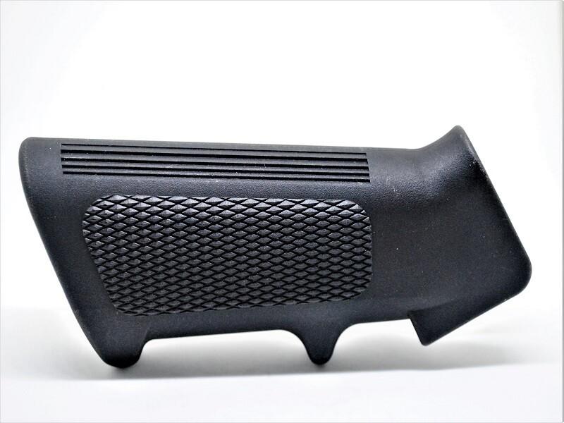 Pistol grip (Standard A2 style)
