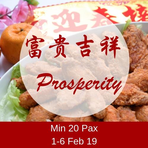 CNY - Prosperity (1-6 Feb) - Min 20 Pax (5/6 Feb Slot fully booked) CNY - Prosperity (1-6 Feb)
